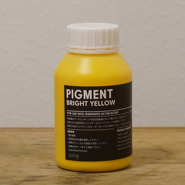 PIGMENT(着色剤)BRIGHT YELLOW 100g - メイン画像
