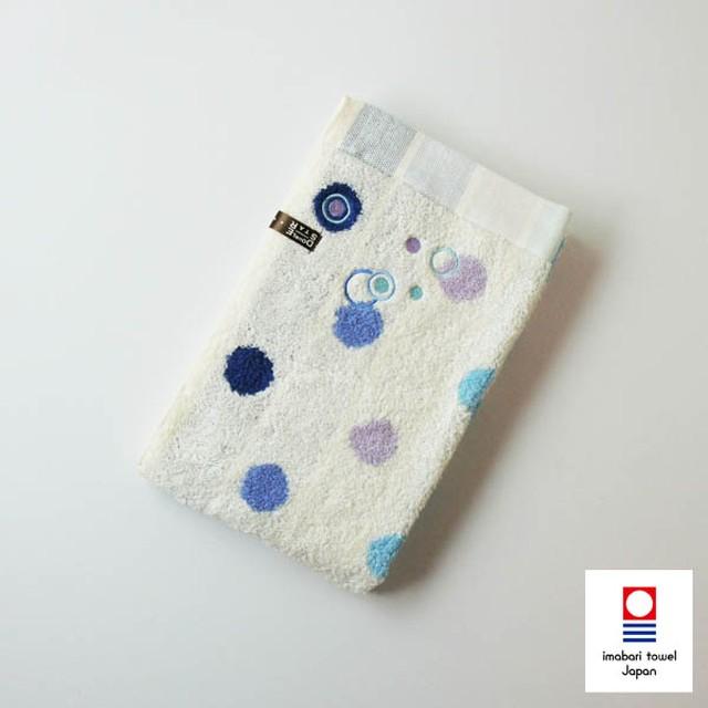 タントロドットフェイスタオル/ブルー1-61736-31-B