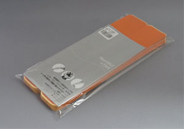 【NewHale】 V-Tape x 20 Set (Orange)