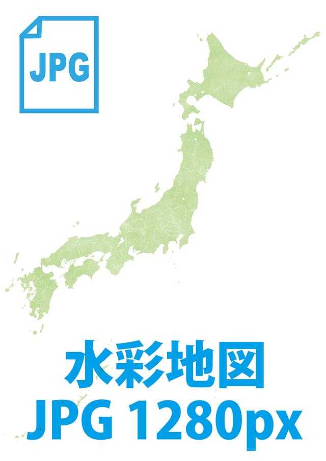日本地図(水彩画像1280px)