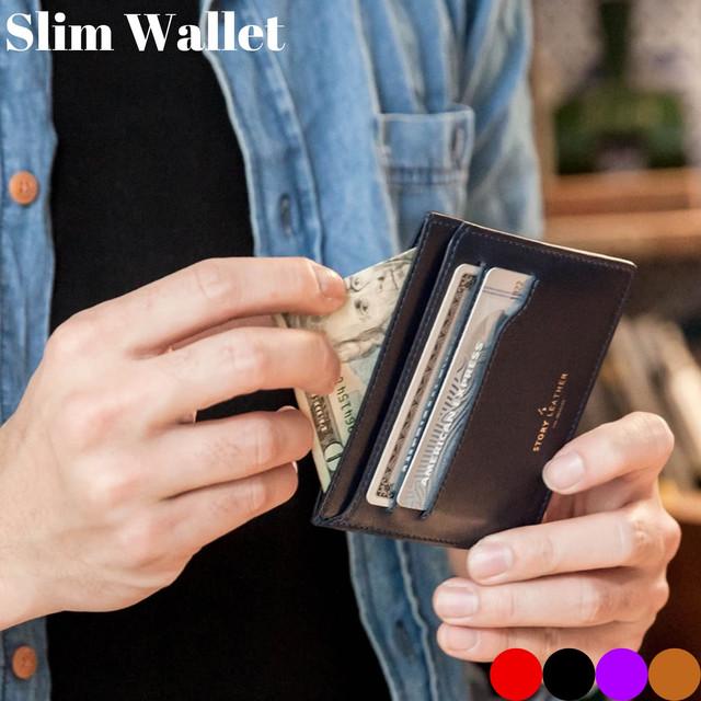 名刺入れ カードケース 本革 軽量 男女兼用 STORY LEATHER ストーリーレザー SlimWallet スリムウォレット 国内正規品