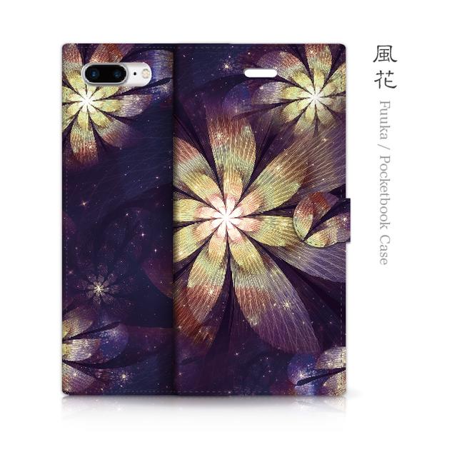 風花 - 和風 手帳型iPhoneケース