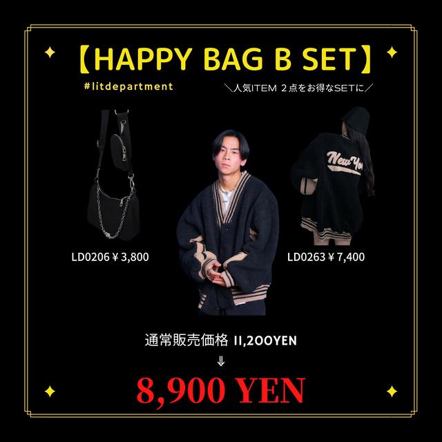 HAPPY BAG B SET LD9980