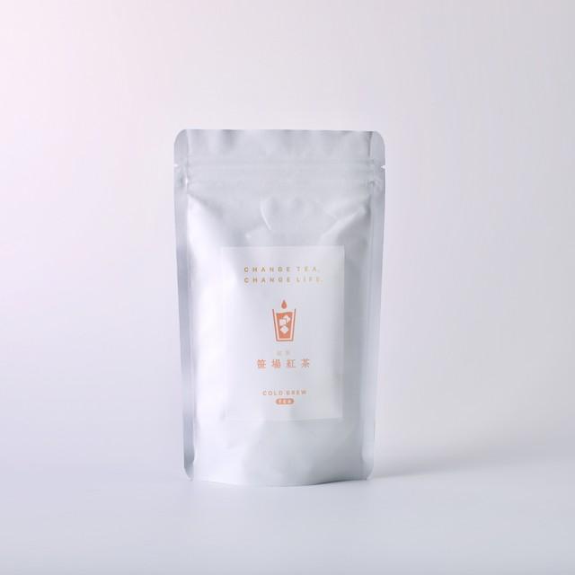 水出し冷茶  /  笹場紅茶