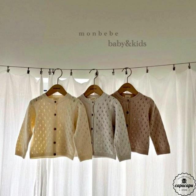 «予約» monbebe cardigan 3colors 透かしカーディガン