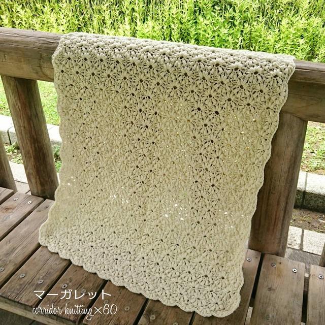 糸のみ マーガレットの編み物キット byコリドーニッティング