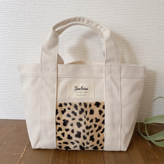 Tote bag S - White / Cheetah