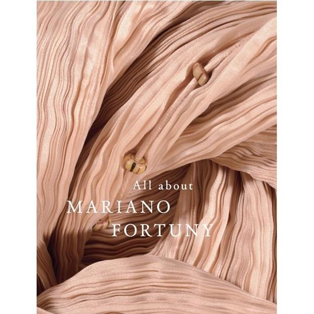 マリアノ・フォルチュ二 織りなすデザイン展