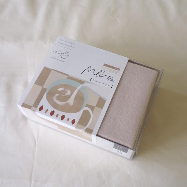 【Moflee Box Kit】 ミルクティ Milk Tea ◆Sサイズ