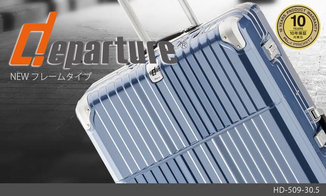 【7~10泊用】departureHD-509-30.5 90ℓ【手荷物預け無料最大サイズ】