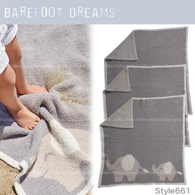 Barefoot Dreams ベアフットドリームス Cozychic コージーチック ふわふわ スターフィッシュ ブランケット