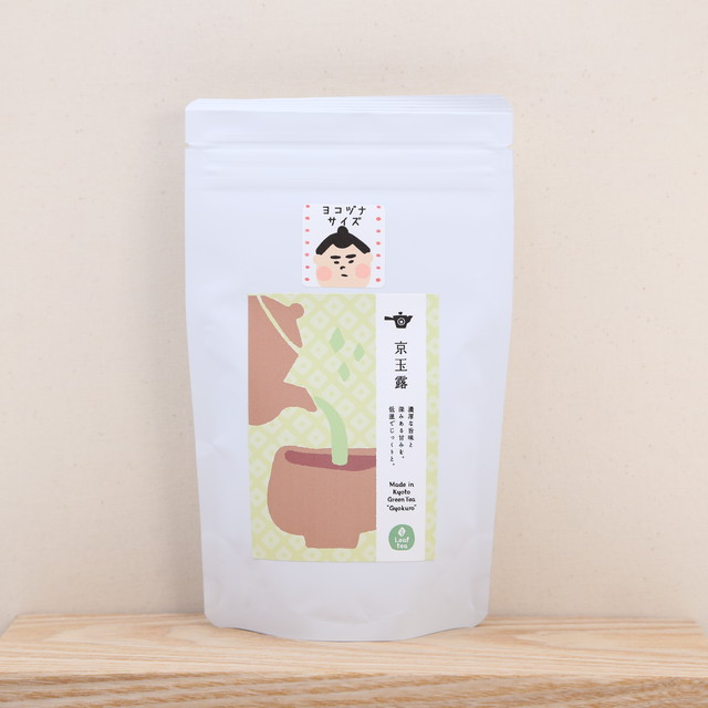京都玉露|リーフタイプ(100g)|ヨコヅナサイズ
