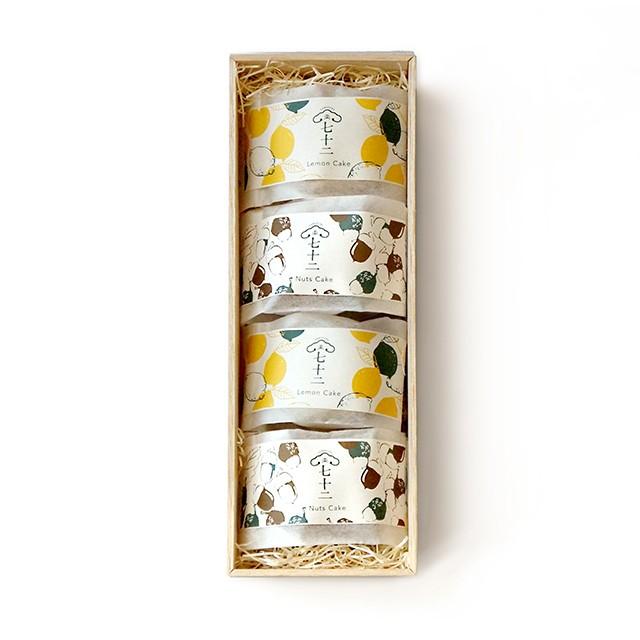果子ケーキ15個入り (レモン10・木の実5)