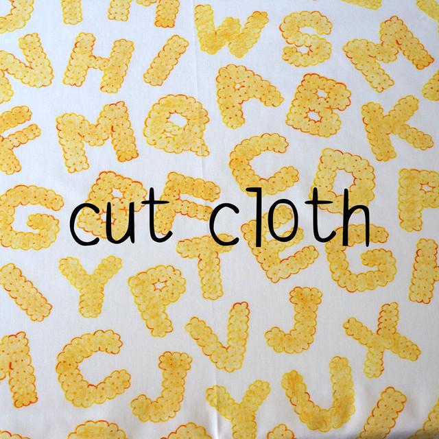 【カットクロス】biscuits alphabet(plain)オーガニックコットン サテン(70×98cm)