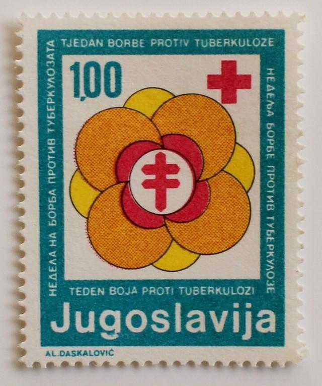 複十字 / ユーゴスラビア 1983