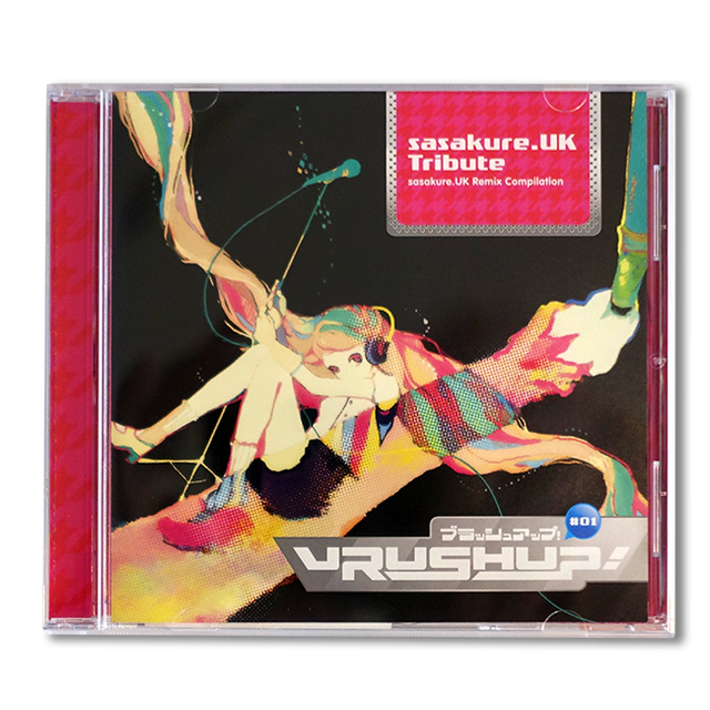 VRUSH UP! #01  -sasakure.UK Tribute- - メイン画像