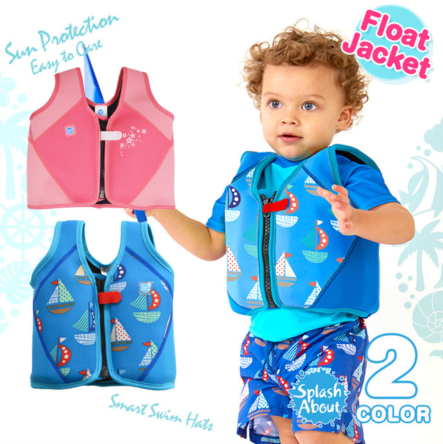 Splash About FLOAT JACKET(各2サイズ)