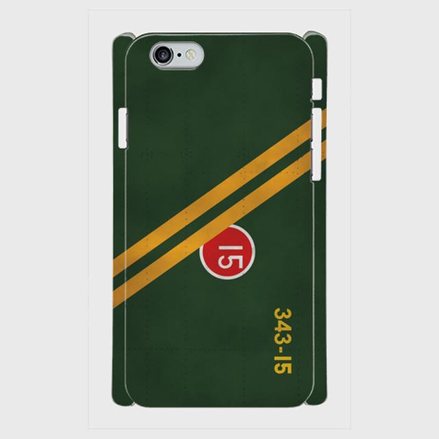 第343海軍航空隊(剣部隊)第301飛行隊 菅野大尉 搭乗機 iPhoneケース