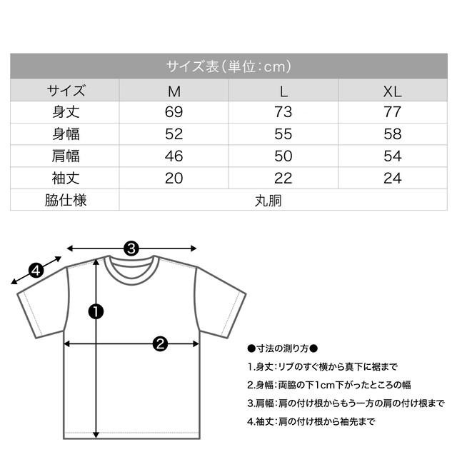 HERPES PANIC ヘルペスパニック Tシャツ【ご注文より2週間前後でお届け】