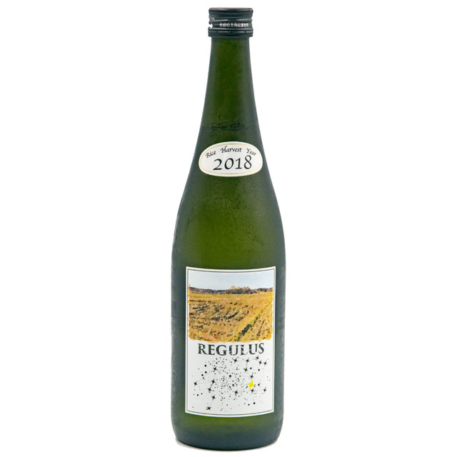 REGULUS 720ml