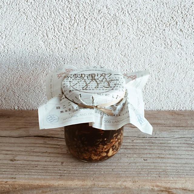 麻こころ茶屋:杏仁豆腐の素 くこの実入り