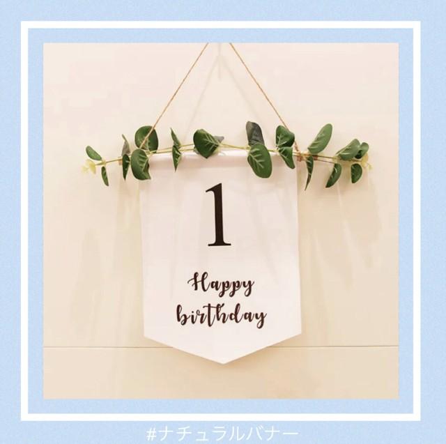 17点セット グリーンバースデーセット  風船 バルーン 誕生日 バースデー プレゼント サプライズ  飾り 装飾 セール