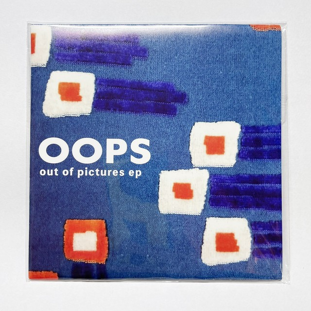 【CD】OOPS - out of pictures