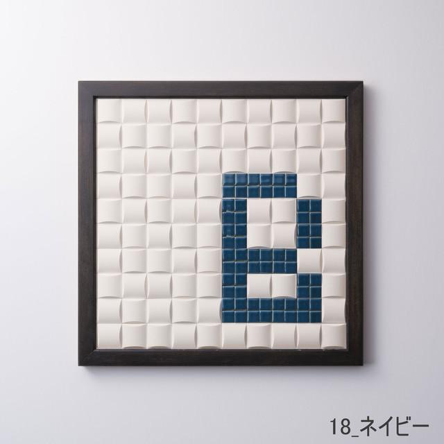 【A】枠色ブラック×ガラス インテリア アートフレーム 脱臭調湿(エコカラット使用)