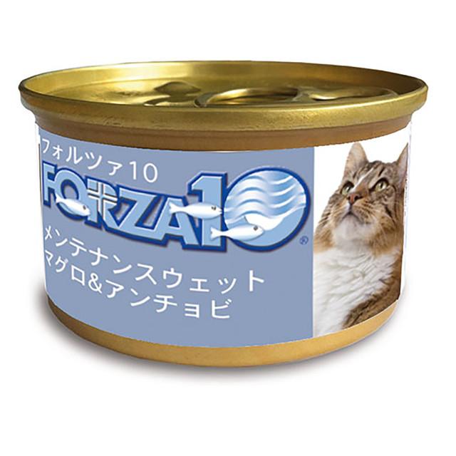 【FORZA10 愛猫用ウエットフード】フォルツァディエチ メンテナンス マグロ&アンチョビ 85g