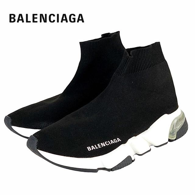 2154 美品 バレンシアガ スピードトレーナー スニーカー 黒白