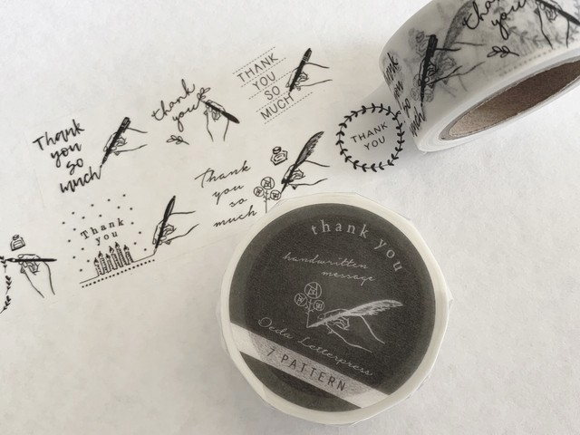 -Handwritten message-Thank you masking tape【7pattern】