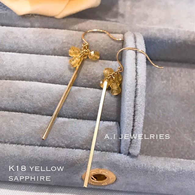 ピアス 18金 サファイヤ k18 イエロー サファイヤ ピアス バー   /  k18 yellow sapphire pierce