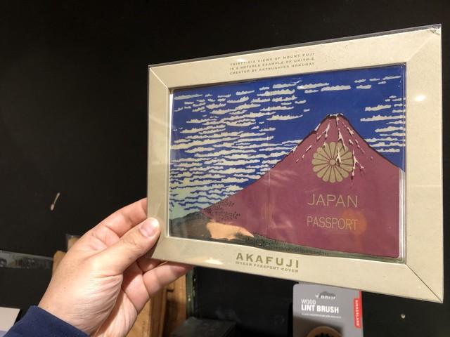 パスポートホルダー Akafuji