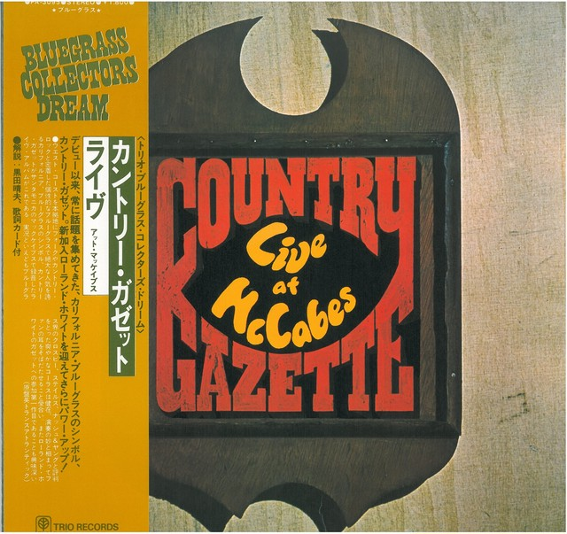 COUNTRY GAZETTE / LIVE AT McCABES (LP) 日本盤