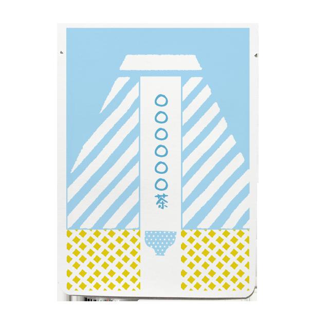 【カスタム対応】富士山柄(10個セット)|オリジナルプチギフト茶