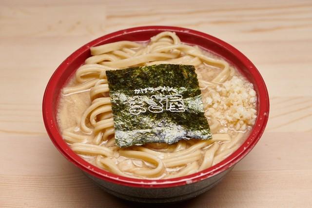 【初回購入限定※送料込み】極太麺(A麺)8個セット