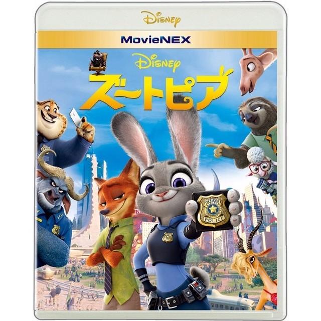 【新品】ズートピア MovieNEX ブルーレイ&DVDセット