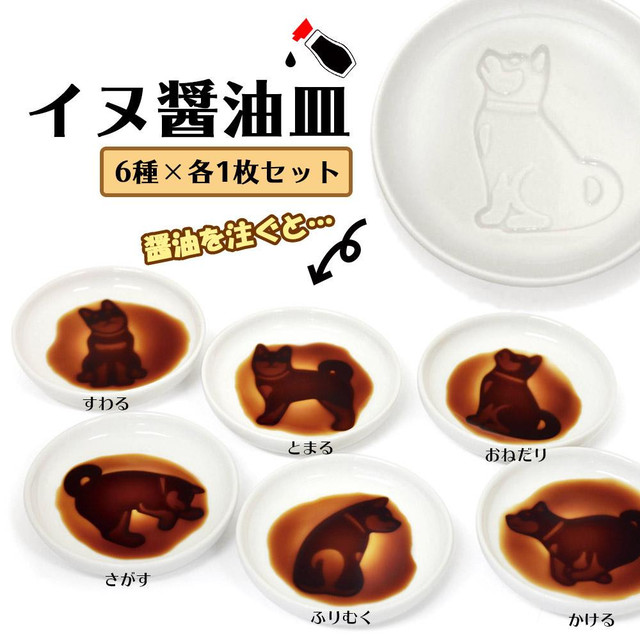 撫松庵 フヨウと猫 飯碗