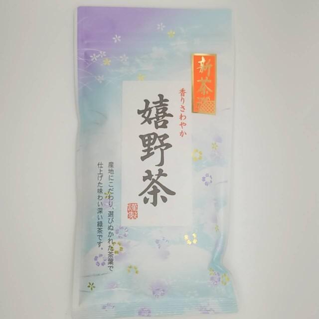 嬉野茶 100g