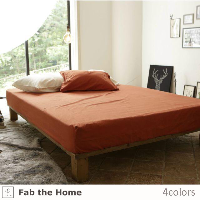 Cotton flannel ベッドシーツ(ゴム入り) Sサイズ fab the home 森清 FH131830