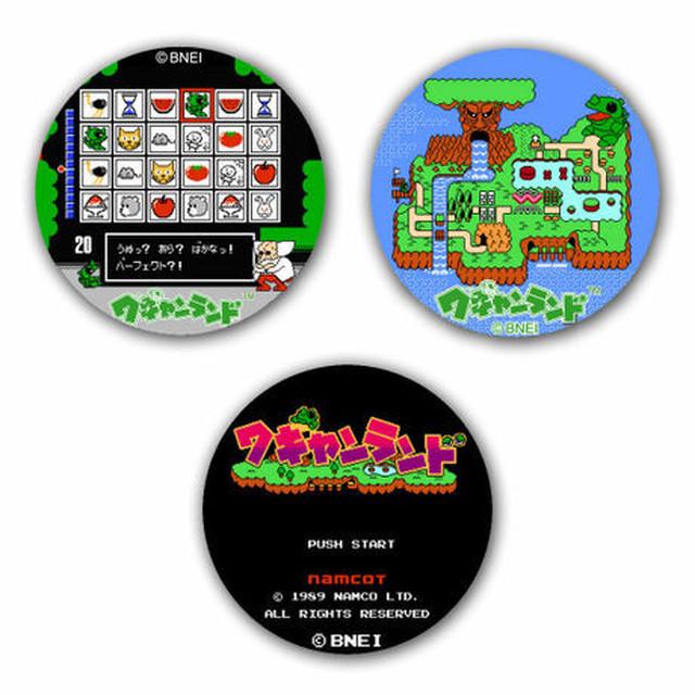 ワギャンランド ・アクセサリー缶バッジコレクション 3個セット / GAMES GLORIOUS