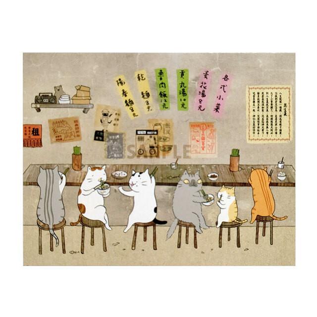 台湾ポストカード「面壁吃館」