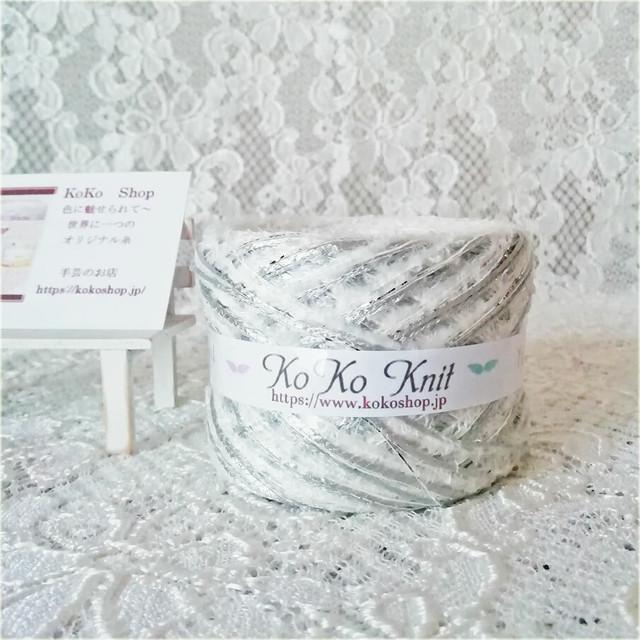 §koko§ 銀世界 1玉78g以上  リボン糸 フェザー ラメ糸 毛糸 引き揃え糸