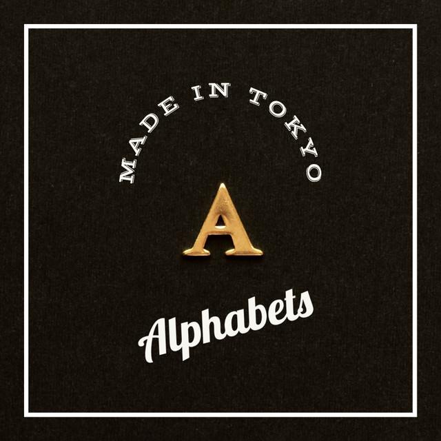 【2個】チャーム アルファベット「A」(日本製、真鍮、無垢)