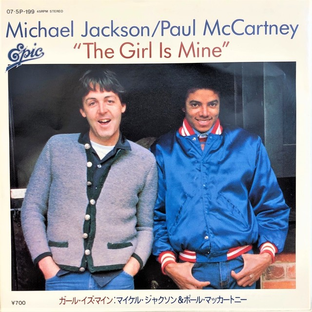 [中古7inch]  Michael Jackson&Paul McCartney ‎– The Girl Is Mine