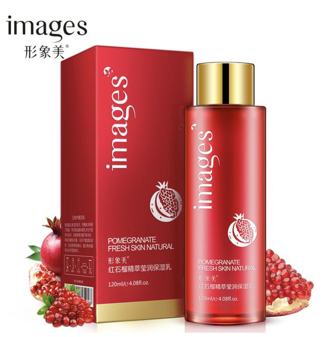 『韓国スキンケア美白』人気化粧水通販