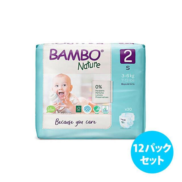 [6パックセット]Bambo Nature紙おむつ (サイズ6)
