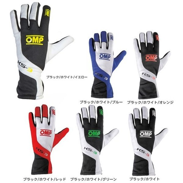 KK02743E096  KS-3 Gloves (Black/fluo orange)