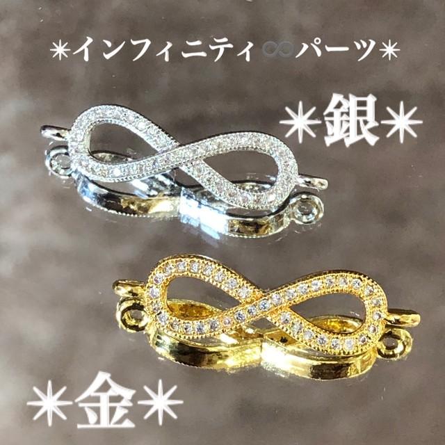ハンドメイド☆【金色金具】選べるコードブレス紐☆