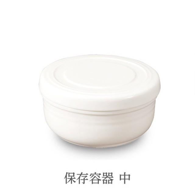 森修焼 保存容器(中)